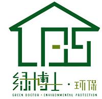 天津绿博士环保科技有限公司