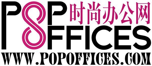 上海简诺空间设计有限公司(时尚办公网)