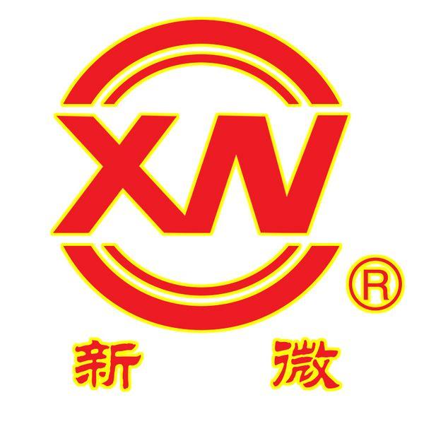 博山新微电机厂