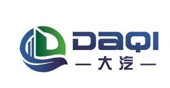 浙江大汽新能源有限公司