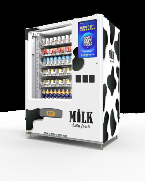 生鲜乳品低温售货机