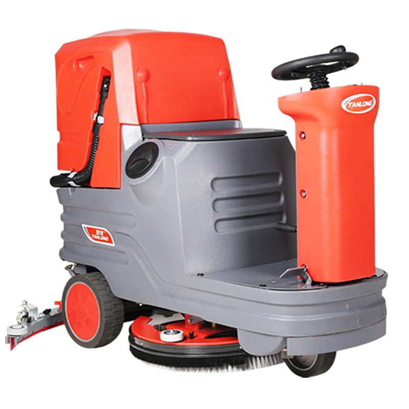 坦龙驾驶式洗地机