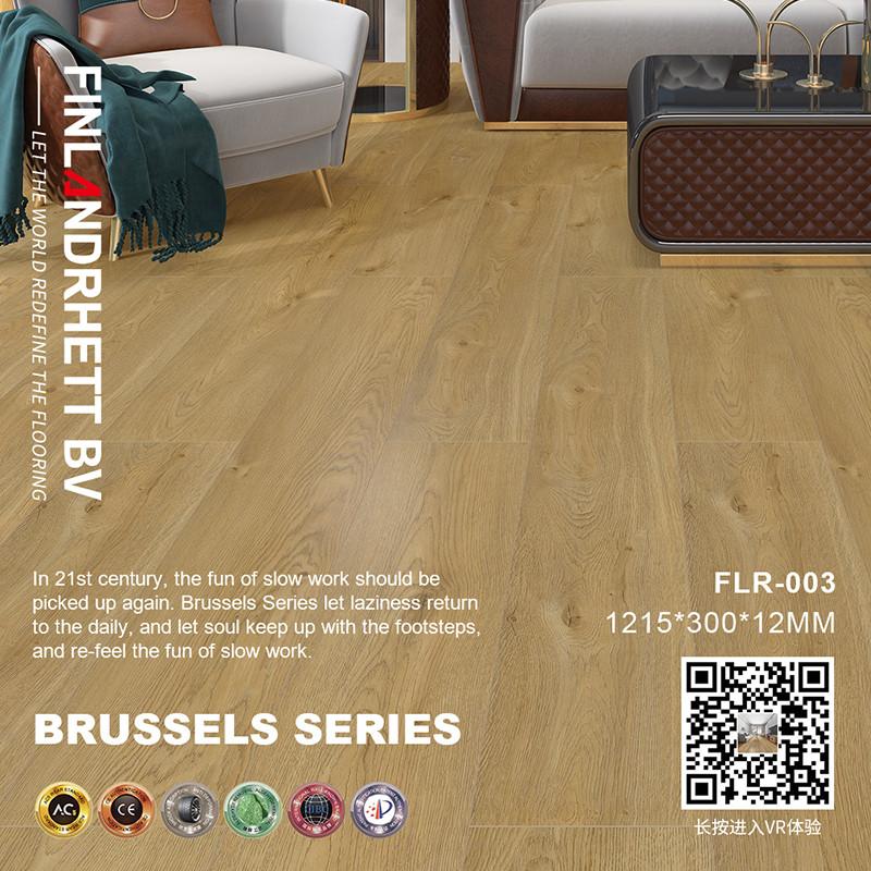 比利时芬蓝瑞德地板 FLR-003