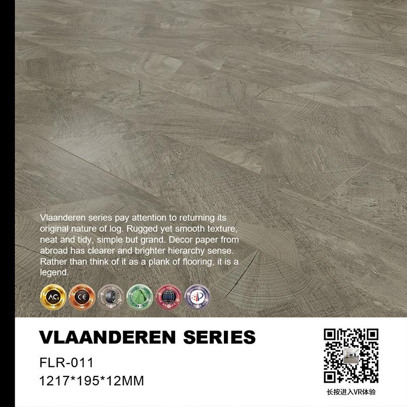 比利时芬蓝瑞德地板 FLR-011