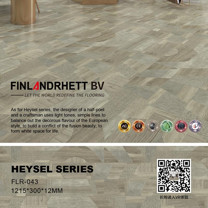 比利时芬蓝瑞德地板 FLR-043