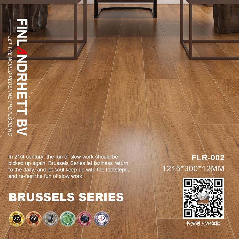 比利时芬蓝瑞德地板 FLR-002