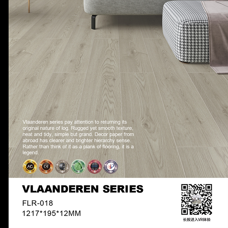 比利时芬蓝瑞德地板 FLR-018