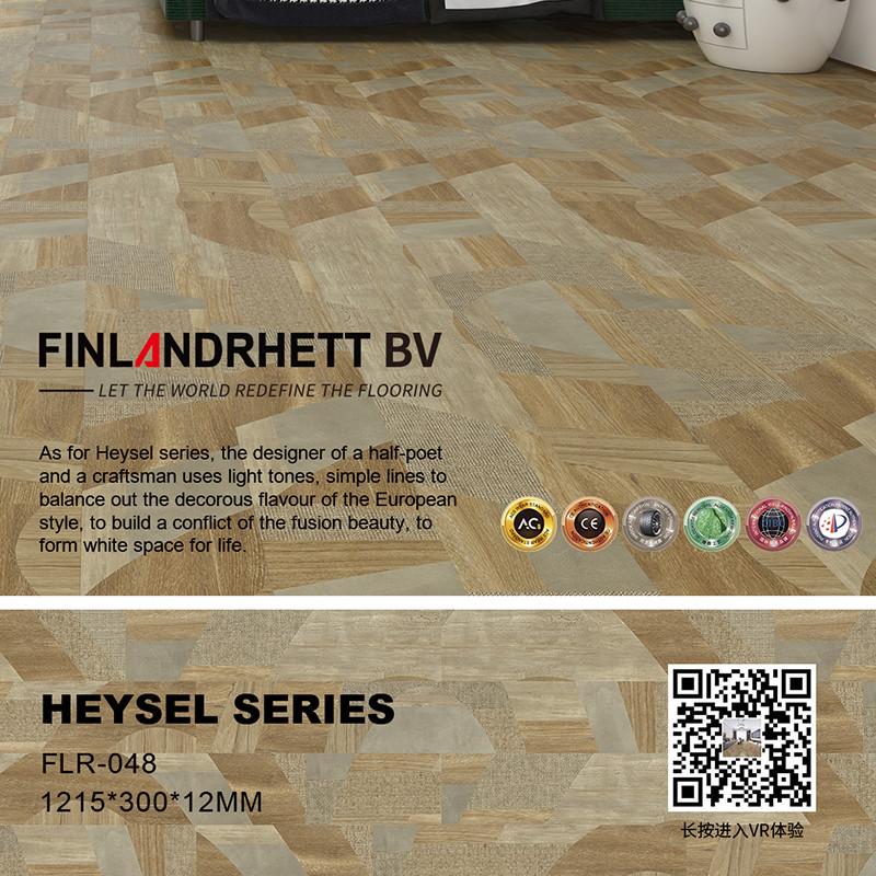 比利时芬蓝瑞德地板 FLR-048