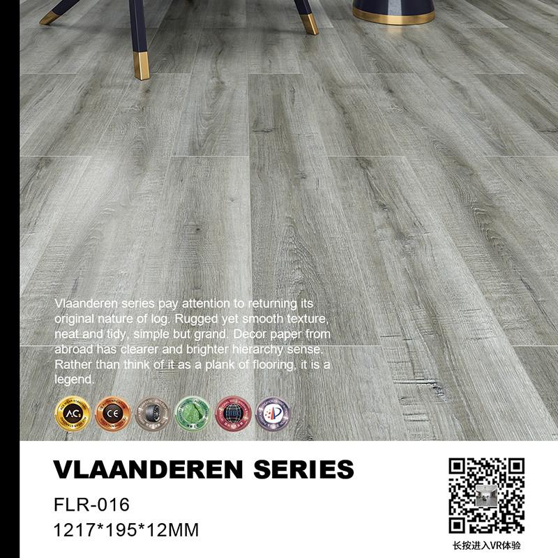 比利时芬蓝瑞德地板 FLR-016