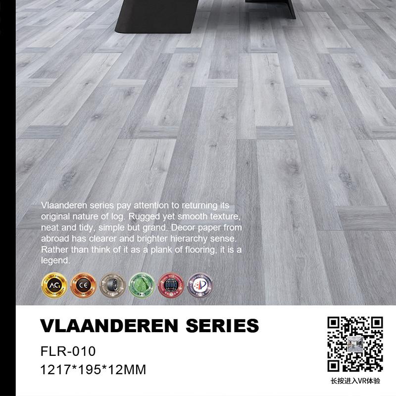 比利时芬蓝瑞德地板 FLR-010