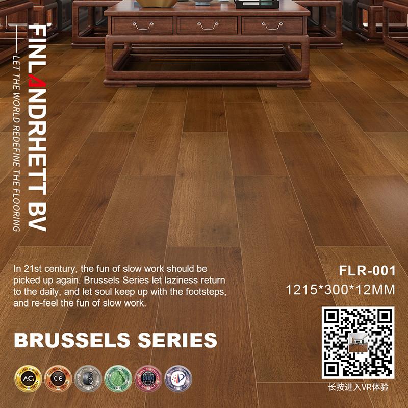 比利时芬蓝瑞德地板 FLR-001