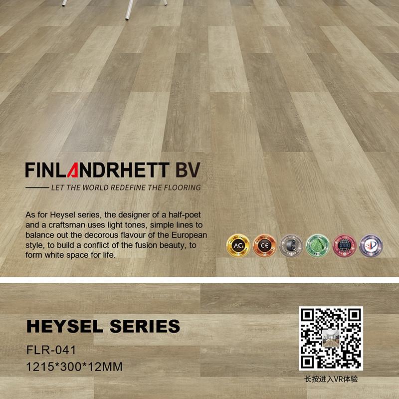 比利时芬蓝瑞德地板 FLR-041