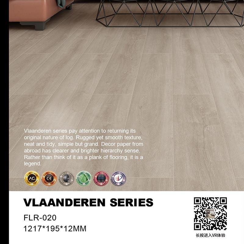比利时芬蓝瑞德地板 FLR-020