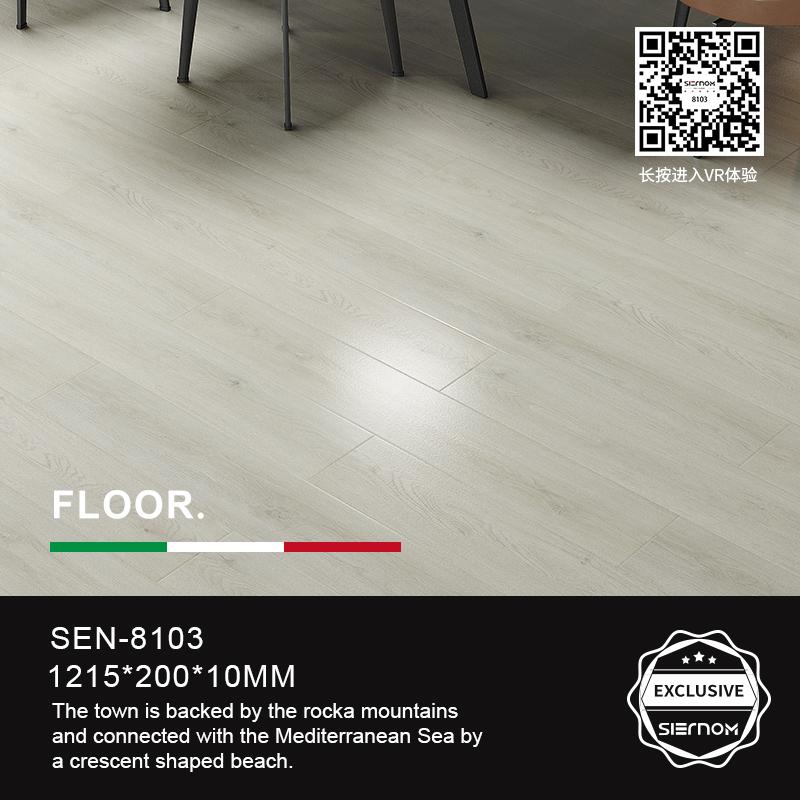 意大利思尔诺地板 SEN-8103