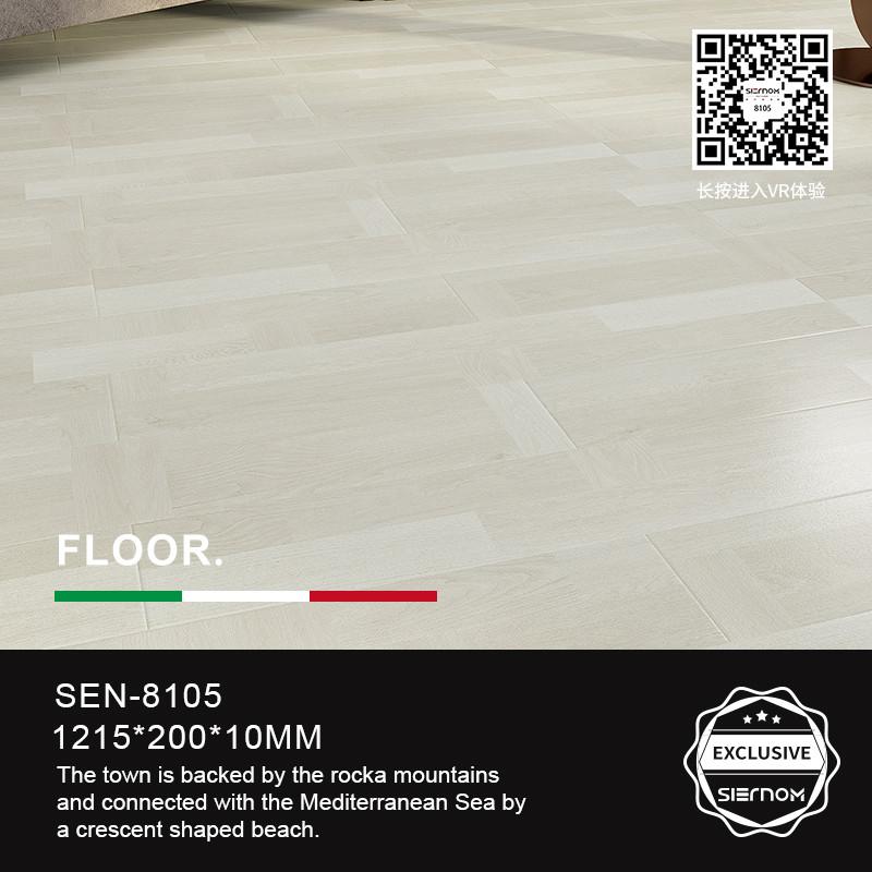 意大利思尔诺地板 SEN-8105