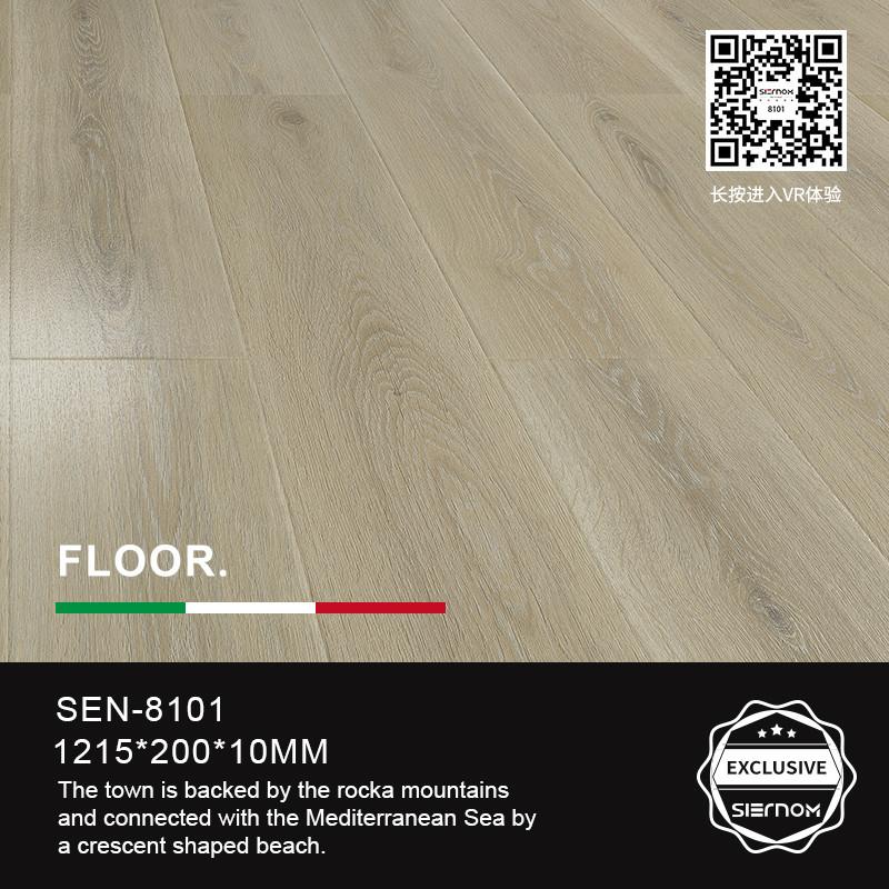 意大利思尔诺地板 SEN-8101