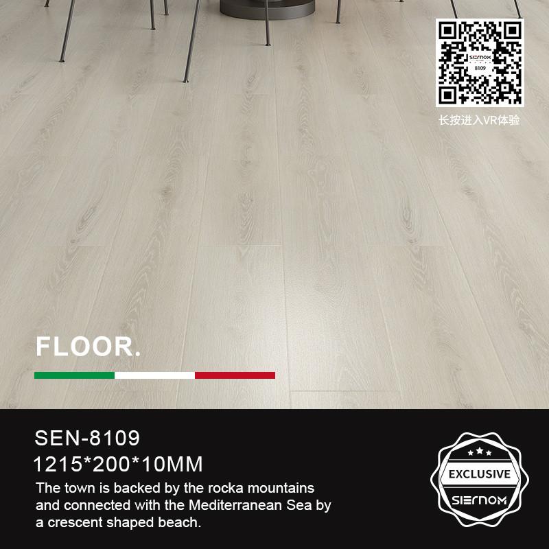 意大利思尔诺地板 SEN-8109