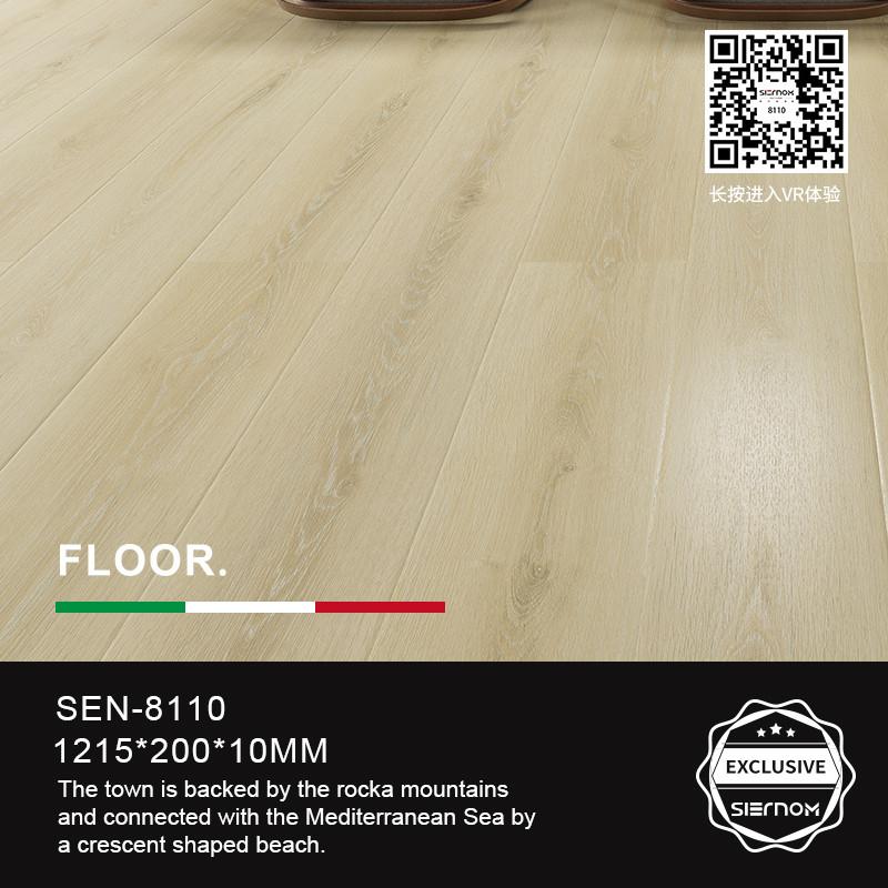 意大利思尔诺地板 SEN-8110