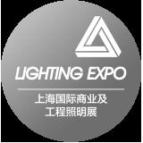 上海国际智慧零售展览会