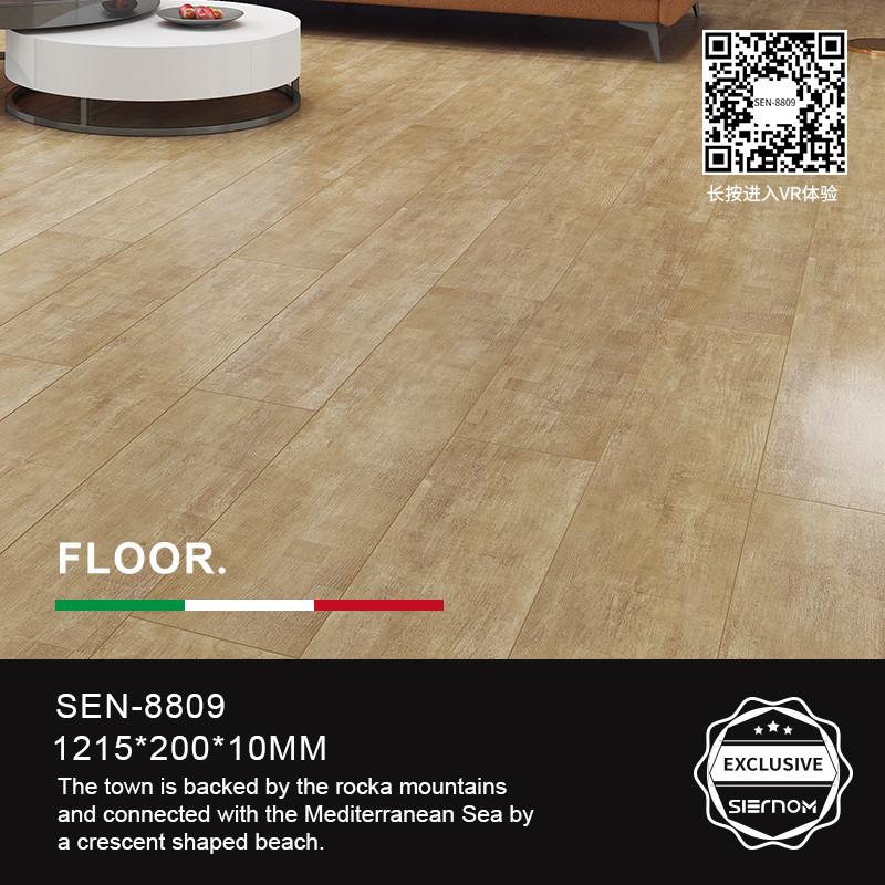 意大利思尔诺地板 SEN-8809