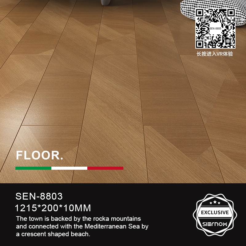 意大利思尔诺地板 SEN-8803