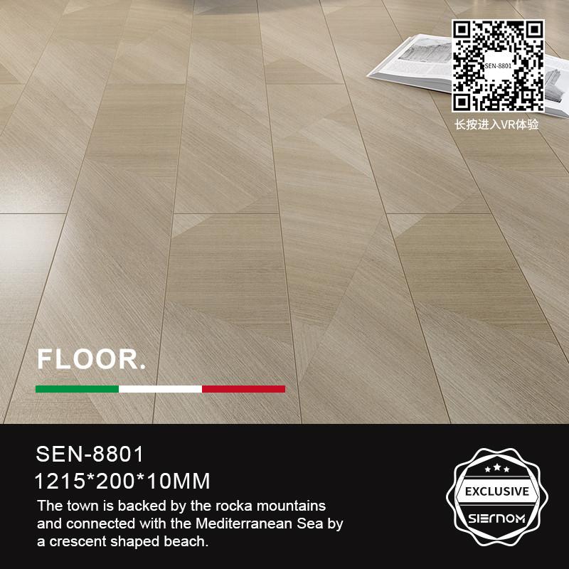 意大利思尔诺地板 SEN-8801