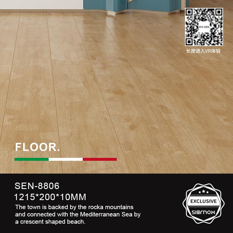 意大利思尔诺地板 SEN-8806
