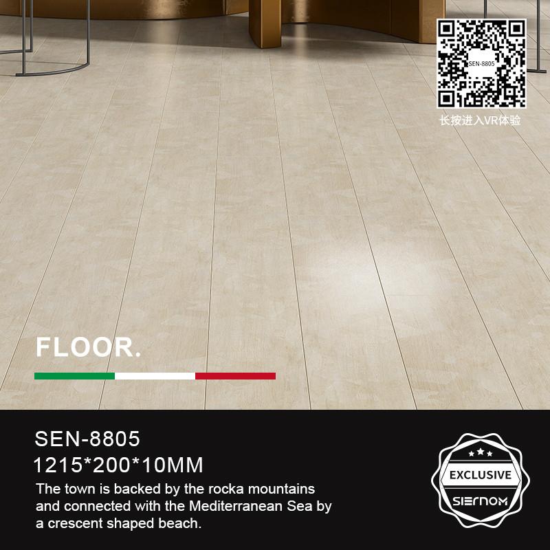 意大利思尔诺地板 SEN-8805