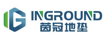 上海茵冠环保材料有限公司