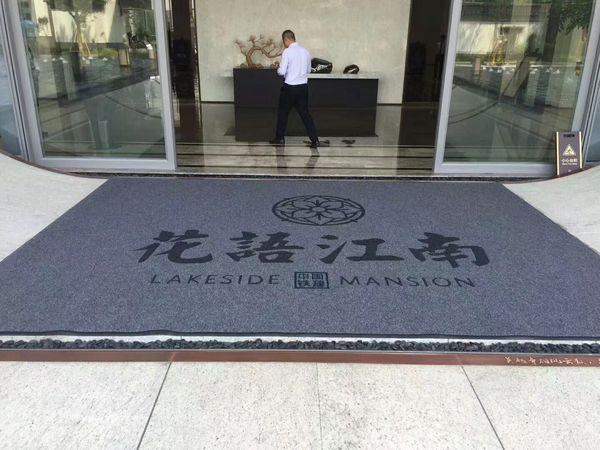 商场吸水地垫酒店会所出入口吸水地垫防滑地毯厨房吸油地垫消毒地垫地毯