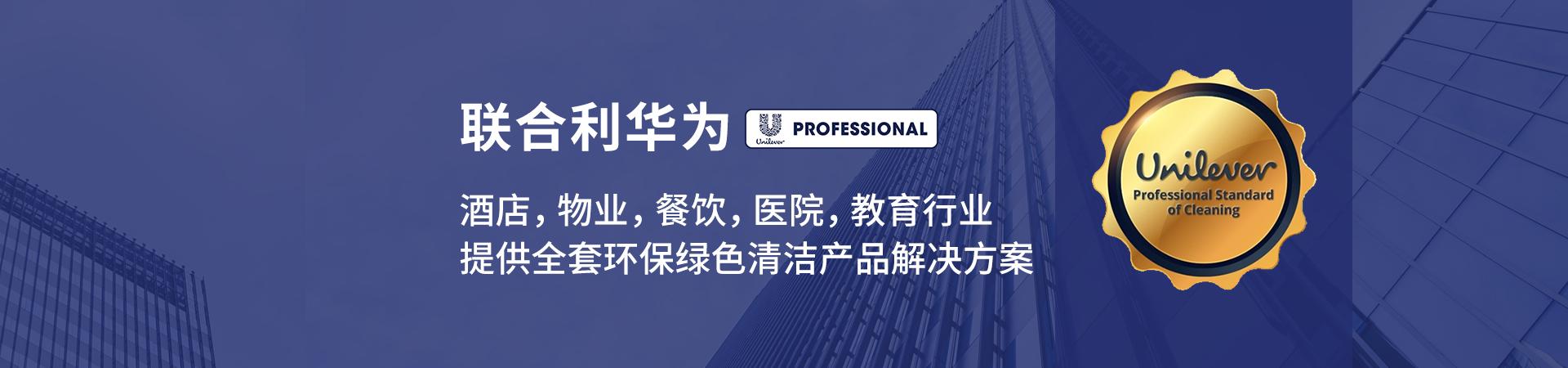 豹米環境科技(上海)有限公司pc頂部幻燈