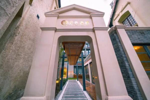 """茂名南路上藏着的这家老洋房酒店  """"嗲""""味十足!"""