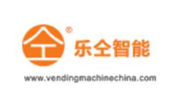 宁波乐仝智能科技有限公司