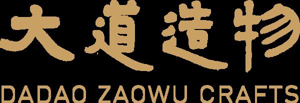 北京大道造物文化发展有限公司