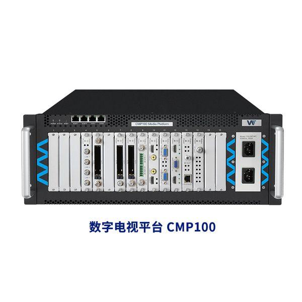 数字电视平台 CMP100