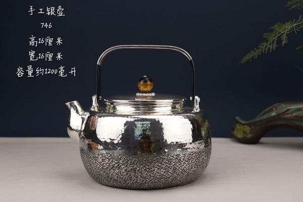 足银999银制茶壶