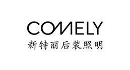 深圳拾光物语创新科技有限公司