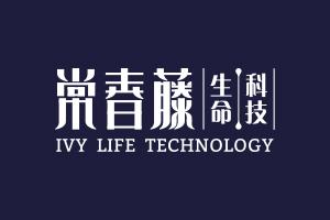 广西巴马常春腾生命科技发展有限公司