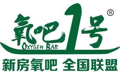 一号氧吧(辽宁)生态环保科技有限公司