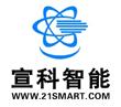 上海宣科智能科技有限公司