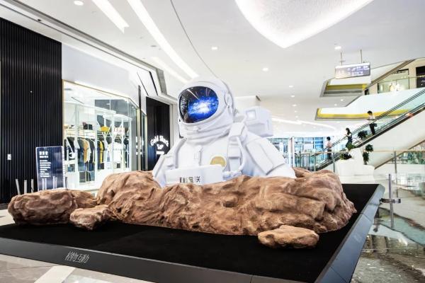 震惊!堪称「黑科技」购物中心  裸眼3D、艺术装置、智慧店铺...一网打尽