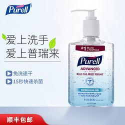 普瑞来Purell 免洗手消毒液凝胶236ml