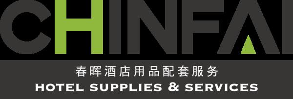 上海洲晖供应链管理有限公司