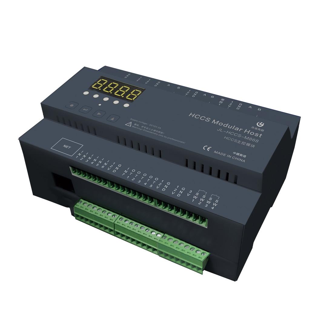 HCCS弱电模块化主机