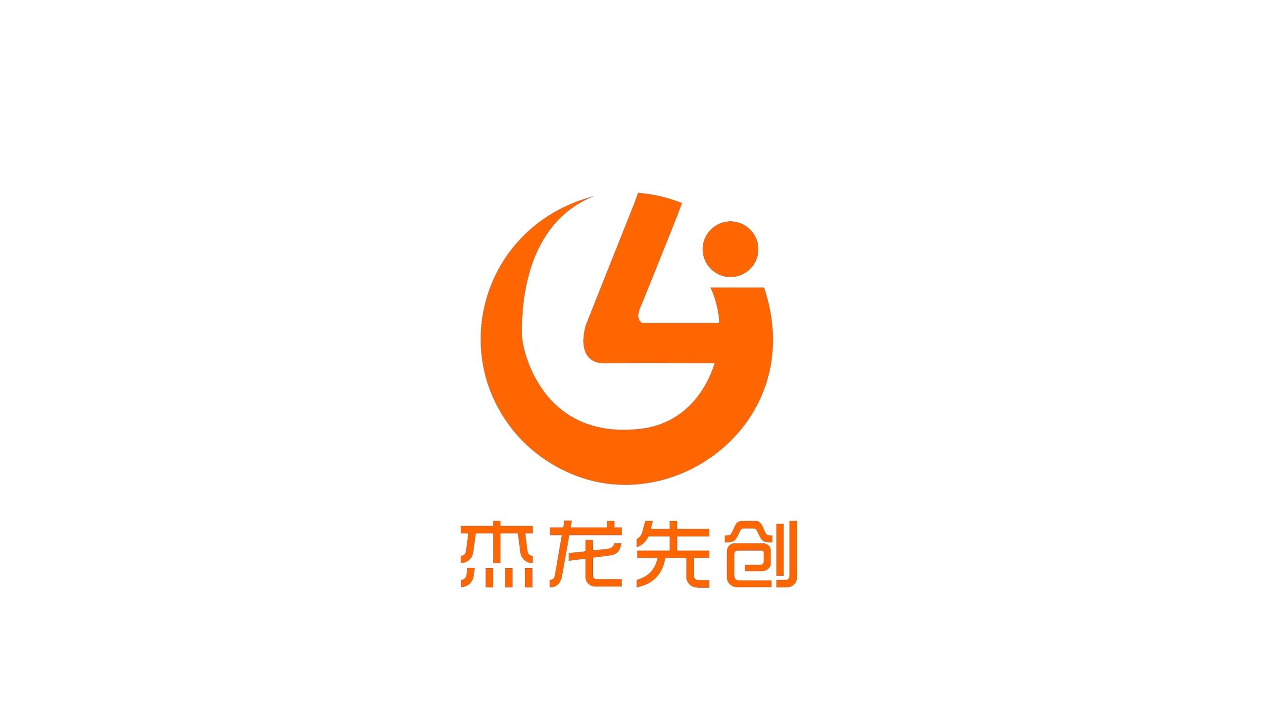 深圳杰龙先创科技有限公司