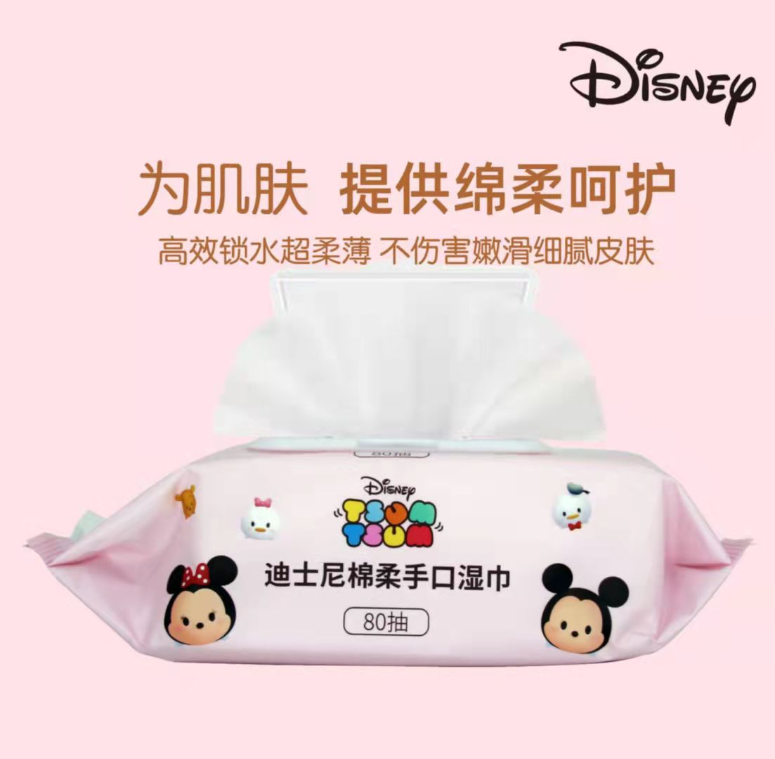 婴儿手口湿巾带盖60抽绵柔手口湿巾一次性水剌无纺布清洁湿巾纸