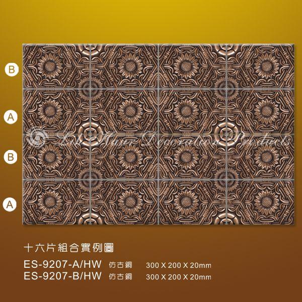 立壕壁饰板-组合浮雕壁饰板