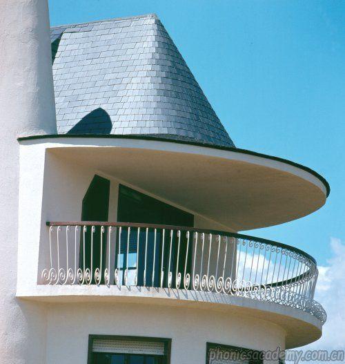 西班牙古帕天然板石屋面