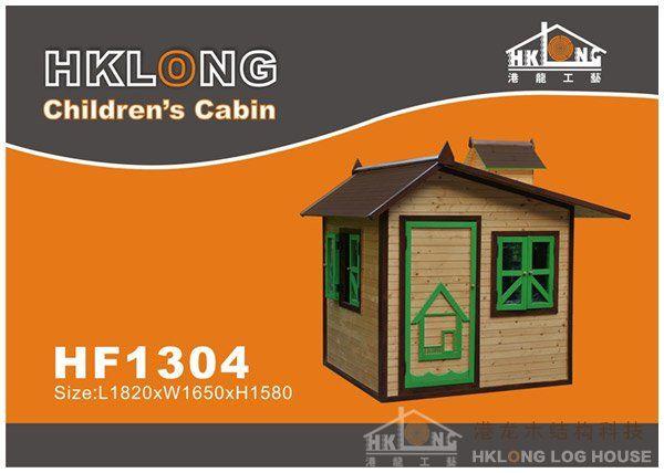 儿童木屋系列-1304