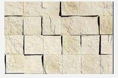 日吉华-除臭文化石 排列石系列 APL-008 米黄色